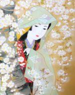 美人画/花に紛れて-hananimagirete