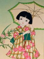 童女画/昼顔-hirugao