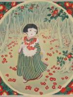 童女画/椿の森でーtsubakinomoride